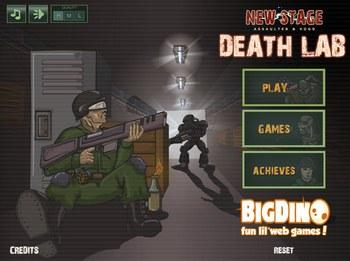 Лаборатория смерти