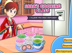 Кухня Сары: Сладкие рисовые пирожки