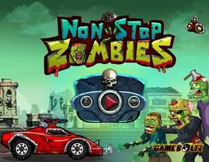 Зомби не остановить