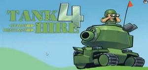 Наемный танк 4