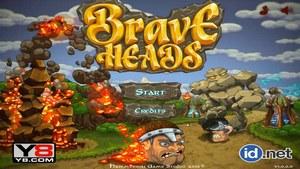 Храбрые головы