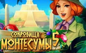 Сокровища Монтесумы 5 на русском
