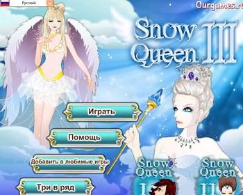 Играть онлайн о снежная