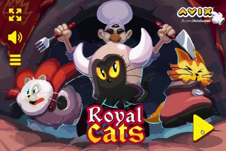 Королевские кошки