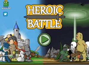 Героическая битва