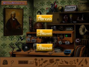Игры найди отличия  играть онлайн бесплатно для девочек и