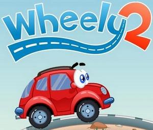 Машинка Вилли 2