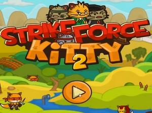 Коты: Ударная сила 2