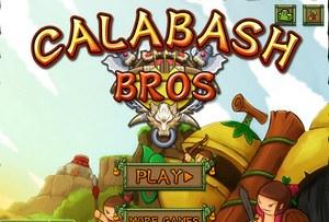 Calabash Bros