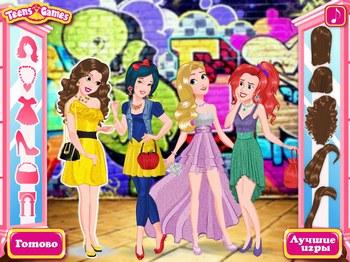 Играть модные принцессы