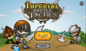 Тактическая битва Империи