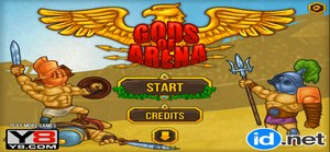 Боги арены
